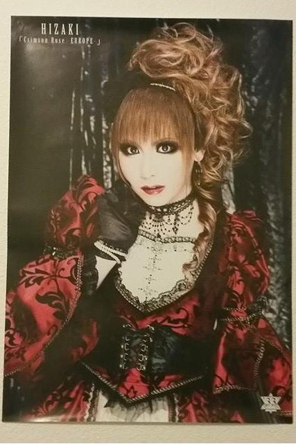 Poster Hizaki