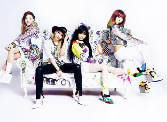 2NE1 disband goodbye yg ent