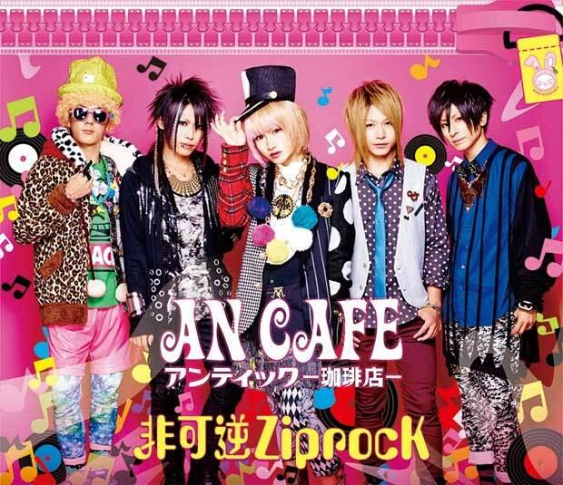 an cafe tour 2014  BahJo2YIAAAJexw