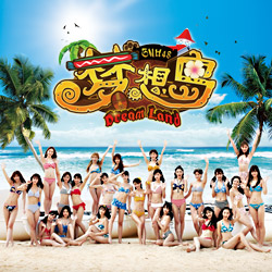 "JKT48/TPE48/SNH48 >> Single ""Believe"" - Página 6 Dream-Land"