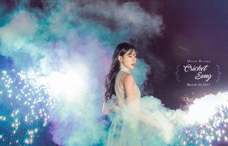 Moon Hyuna Teaser Cricket Song 8