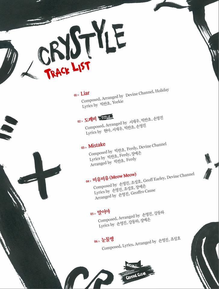 """Tracklist de """"CRYSTYLE"""""""