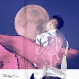 babylon - fantasy - crush on you