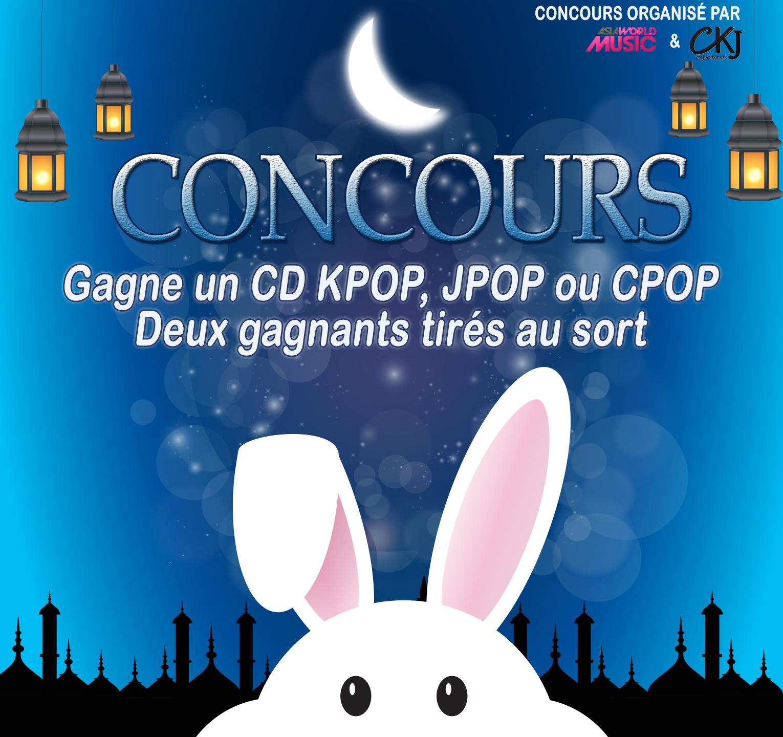concours ckjpopnews