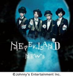 neverland NEWS edition normale