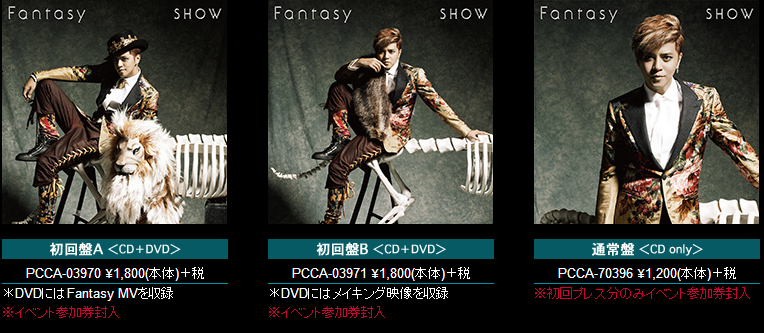 "Show Luo >> Single Japonés ""Fantasy"" - Página 3 Showluo"