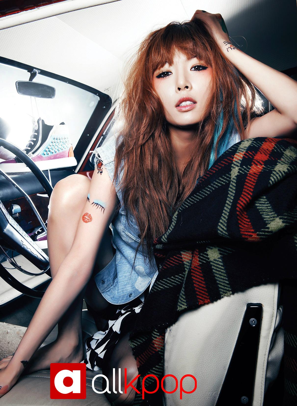 Hyuna (4Minute) : Photos teaser pour 'Ice Cream' – Ckjpopnews