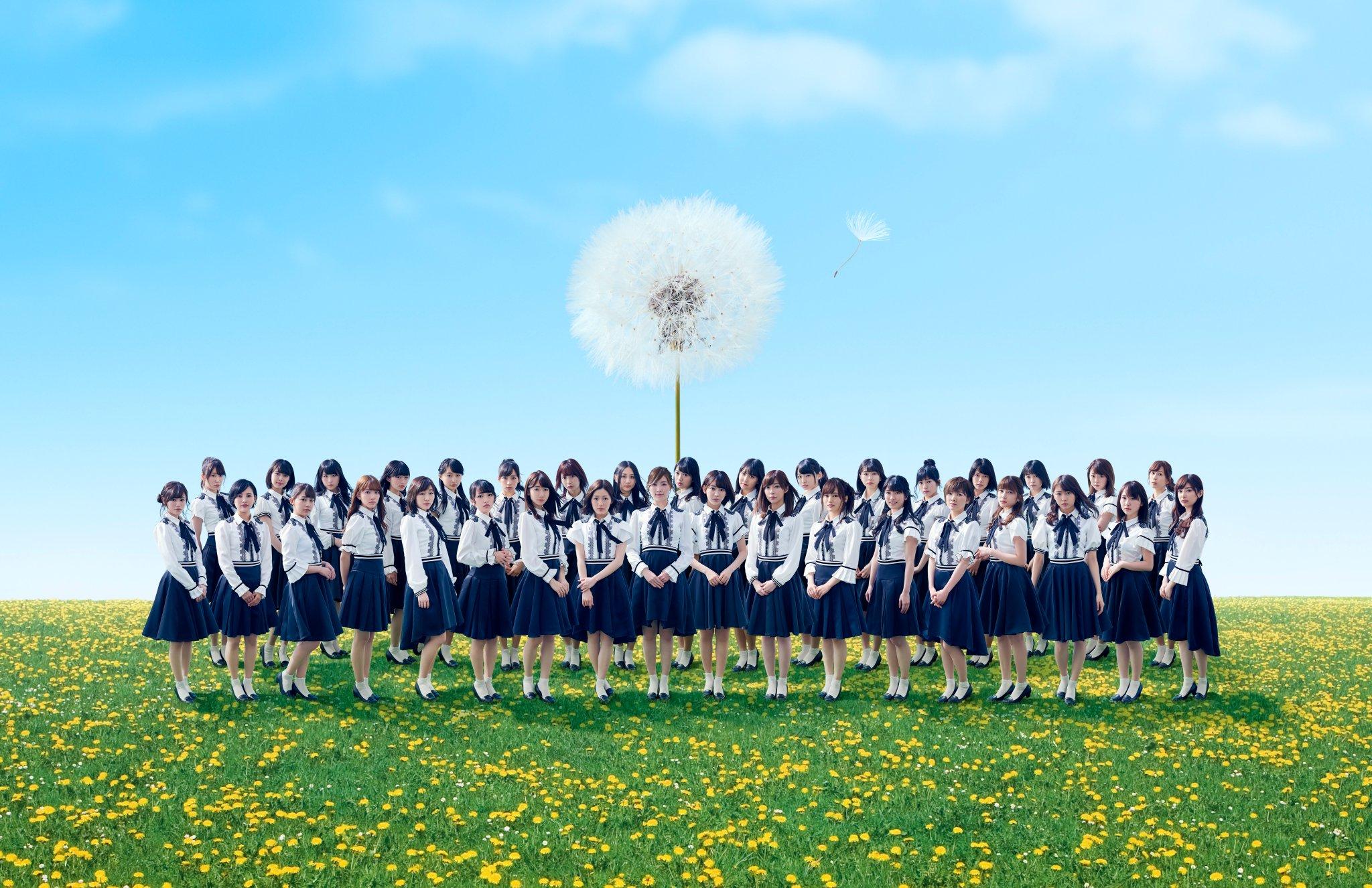 AKB48 Promo