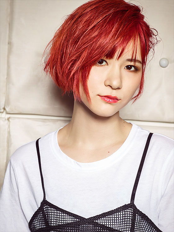 Emily Arima