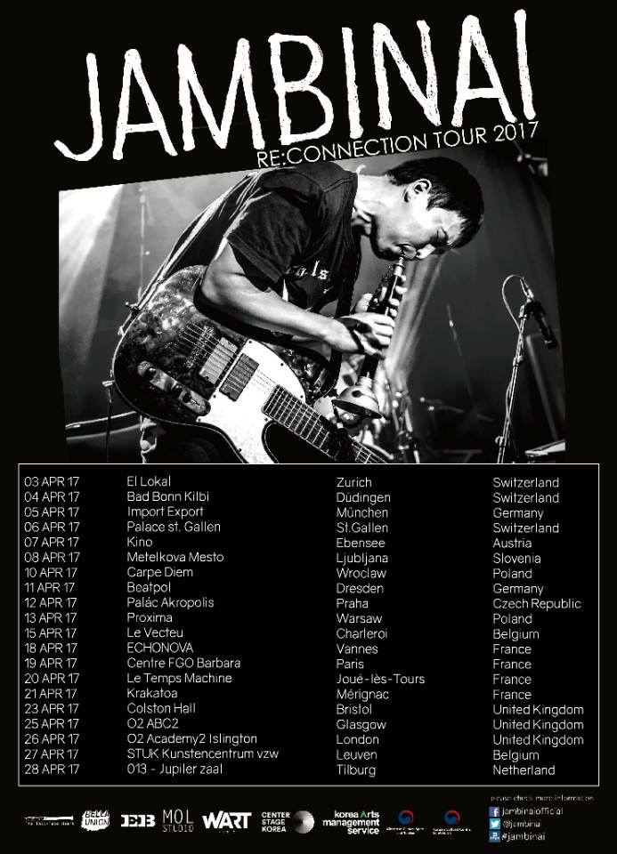Jambinai Reconnection Tour 2017