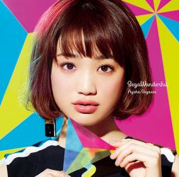 Regular Edition (CD)