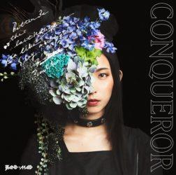 band maid album conqueror édition limitée B