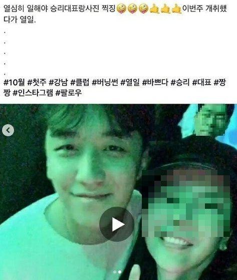coréen célébrité datant rumeurs 2013 Justin Speed DATEV datation