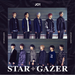 JO1 stargazer single cover edition limitee B oh he oh 2020