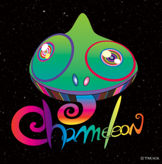 ckjpopnews end of the world chameleon debut album 2020