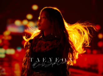 ckjpopnews taeyeon EP girlsspkout 2020 edition limitee cd dvd photobook