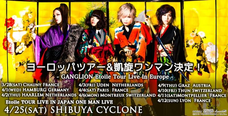 ganglion_en_concert_les_dates