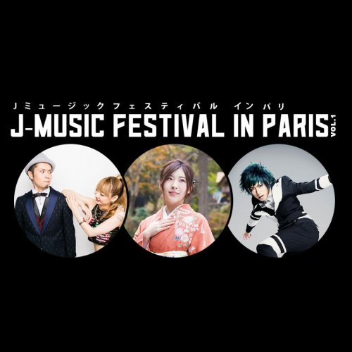 j-music-festival-in-paris-2017-petit-bain-ckjpopnews-japan-expo-japan-fm