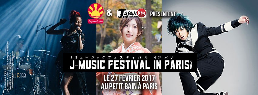 j-music-festival-in-paris-2017-petit-bain-ckjpopnews-japan-expo-japan-fm2