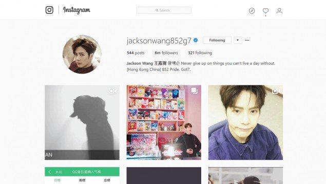 jackson got7 atteint les 6 millions de followers et il est l artiste le plus suivi de jyp sur. Black Bedroom Furniture Sets. Home Design Ideas