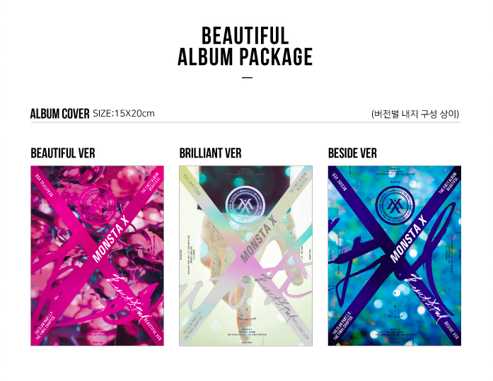 monsta x package beautiful