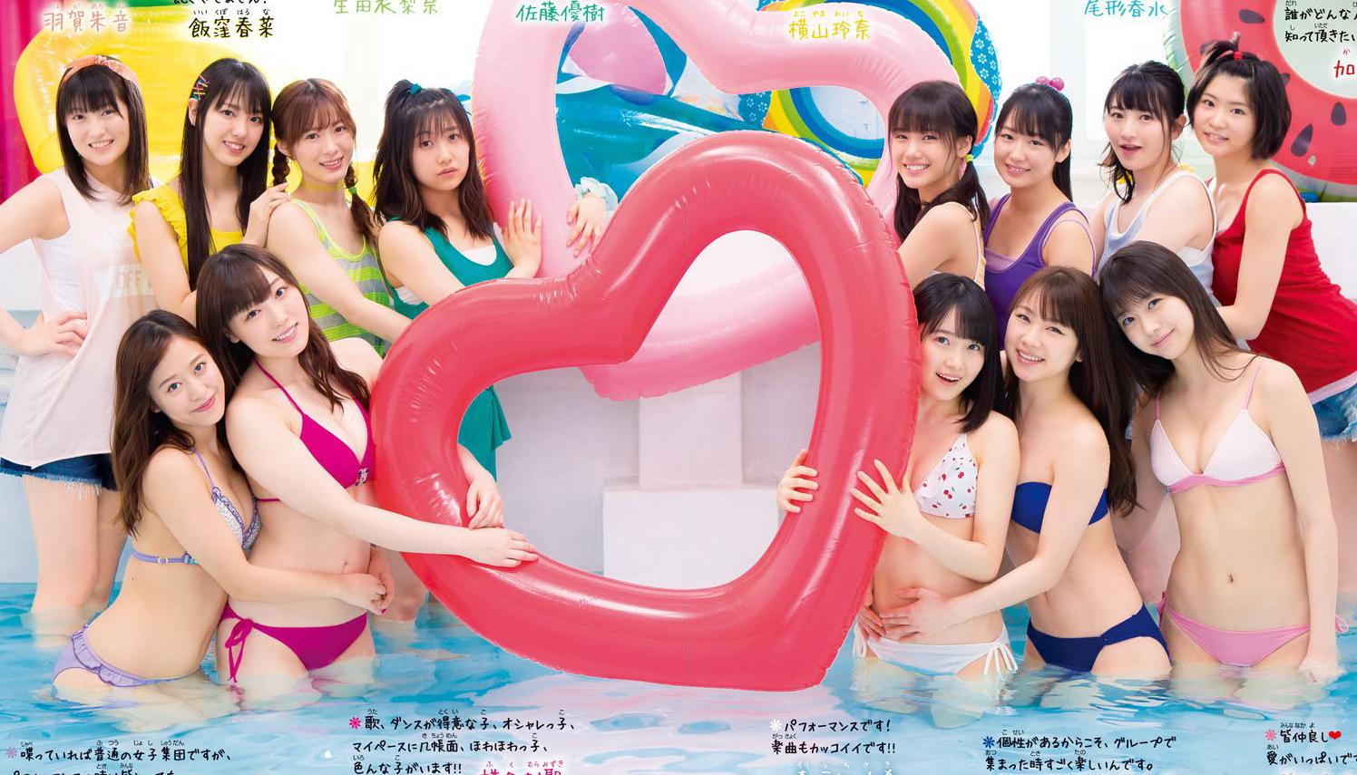 Morning Musume'18