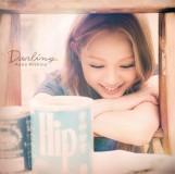 news_xlarge_nishinokana_Darling_limited_201407