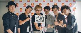 roa-interview-ckjpopnews-japanexpo2016-1-559x300